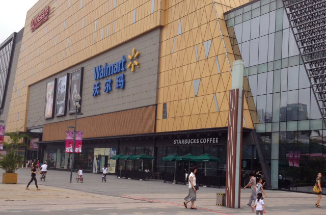 Wal-Mart in China for the Sugar Industry Technologists Conference